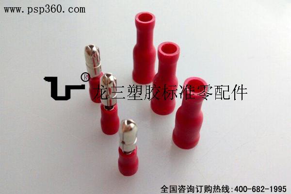 子弹型公母电线对接头FRD(MPD)1.25-156