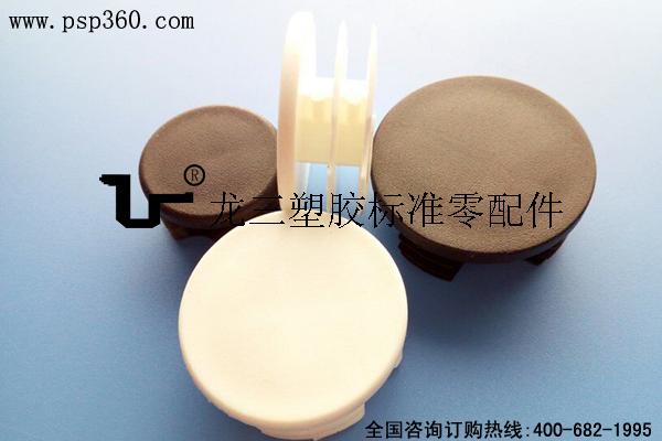 圆形麻面管塞黑色白色透明电镀各种颜色