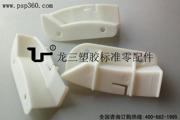 双孔塑胶吸顶灯灯罩旋钮卡扣 白色