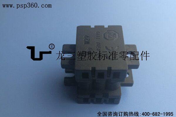 M29小电流路灯对插端子