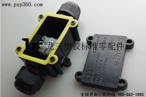 FSH711单双通线盒防水等级IP68