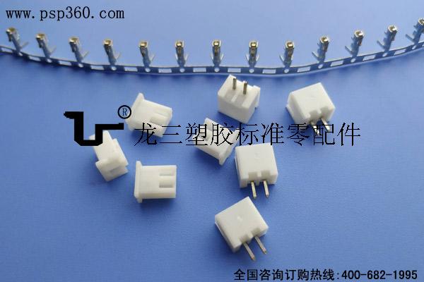 2.54连接器 针座XH2.54-2P直针