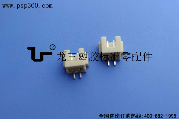 PH2.0-2pin卧式接线端子座