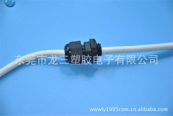 尼龙电缆防水接头PG9 优质固定接头