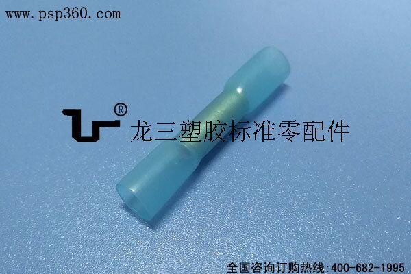高透明防水中接热缩端子