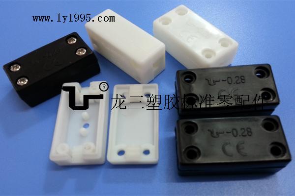 028两位双绝缘端子接线盒龙三厂制造