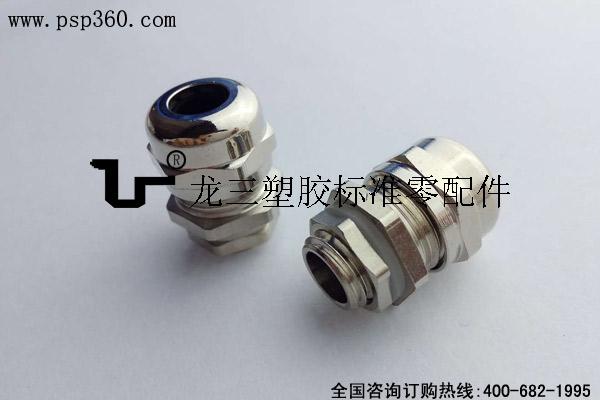 金属电缆防水接头 通用五金配件PG7