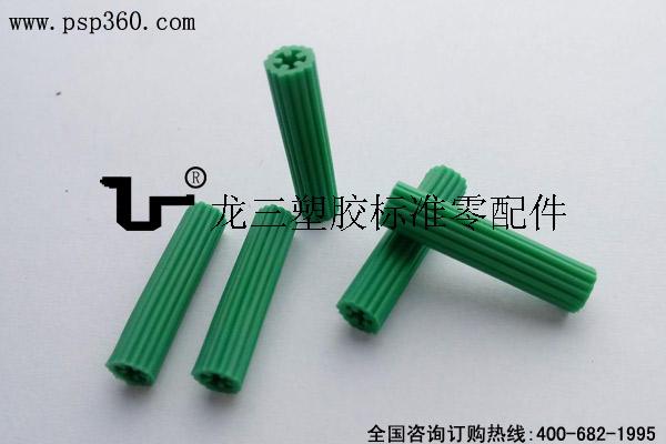 直通型国标膨胀管 绿色胀塞7*29mm