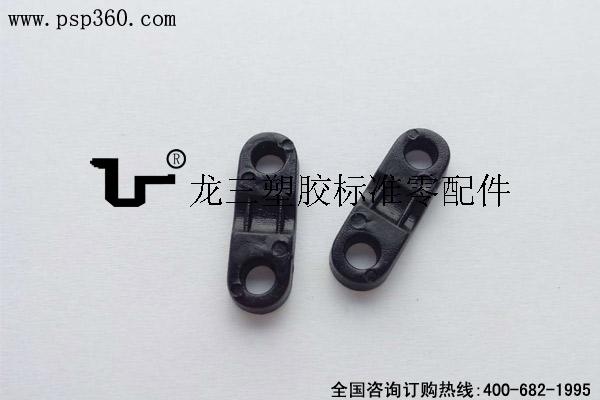 平面圆角压线板孔距14.5mm 黑色