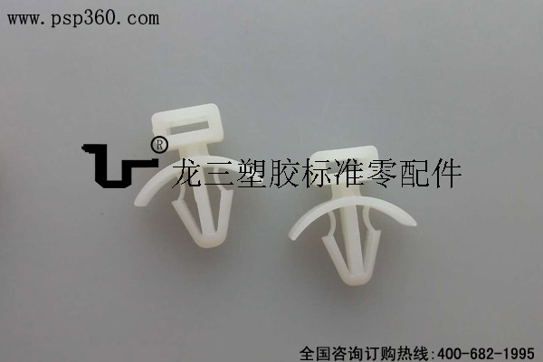 龙三塑胶供应 飞机头压锁式束线扣CCM-8
