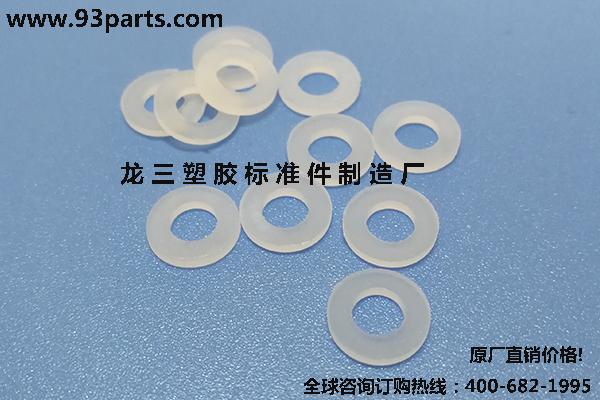 龙三厂家制造 各种塑胶垫片规格尺寸多
