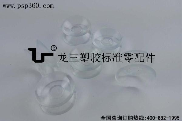 玩具吸盘 PVC双面吸盘20mm