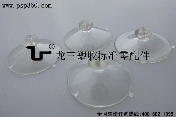 龙三供应 优质透明真空吸盘直径50mm