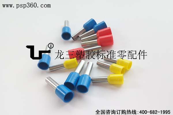 快速电缆冷压端子 管型预绝缘端子E07510