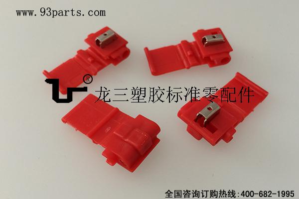 3M接线夹 双刀快速接线器红色