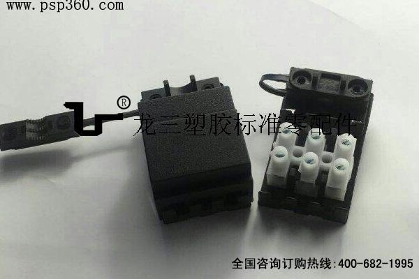 无缺口015三位单压线接线盒配PA9端子台