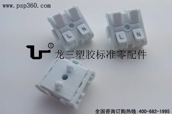 oj-8621双边按压接线端子 led灯具连接器