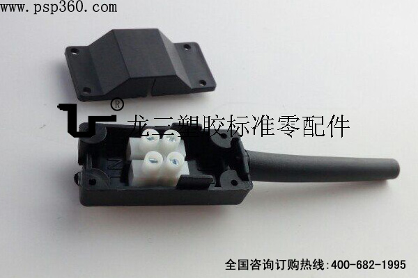 带尾巴021两位端子台绝缘电缆接线盒