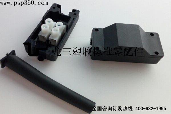 021二位车仔盒配黑色胶管 尼龙阻燃