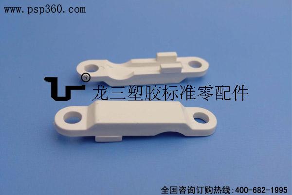 扁线电线压线片孔距30mm PC加硬