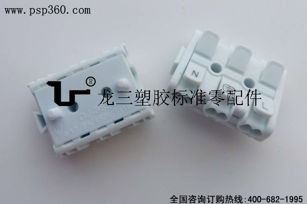 新款超薄3P可拼接按压接线端子OJ-8631