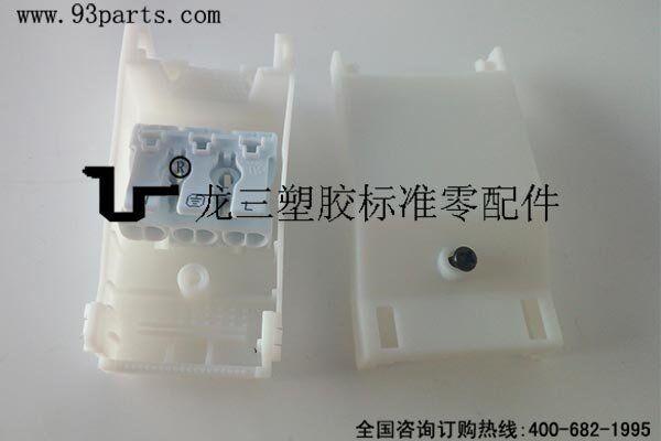 923/P02按压端子快速接线盒白色