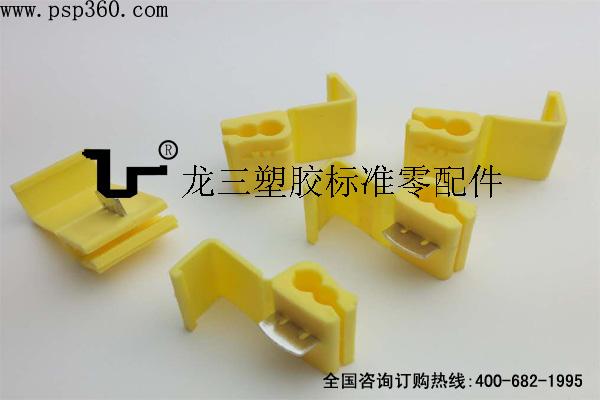车用黄色并线扣快速免破线接线端子878201