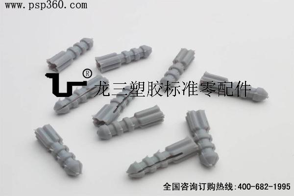 无帽塔型PE膨胀管卫浴胶塞6*25mm高端坚固