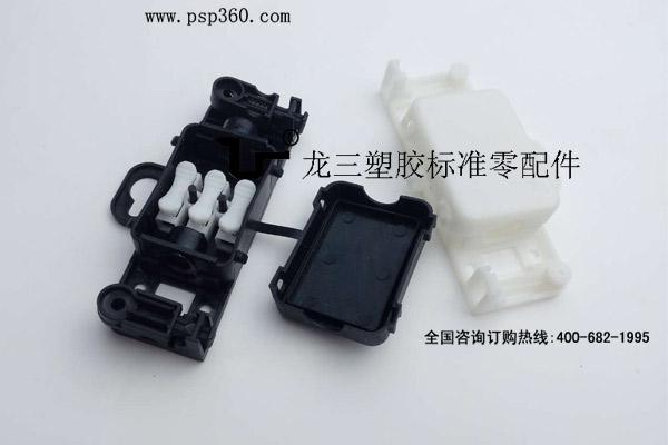 新款IP44防水接线盒L666黑色白色 过TUV认证