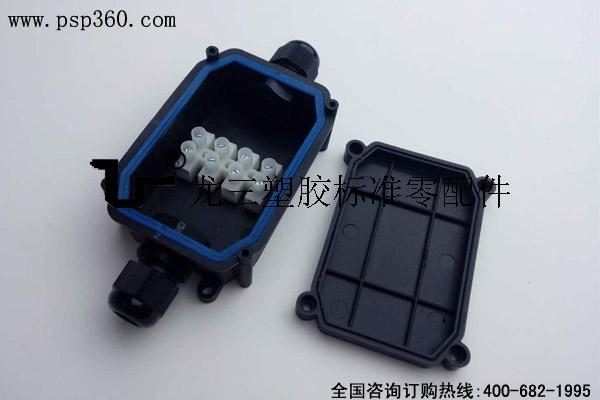 VK-JB 两通户外用接线端子防水盒IP66