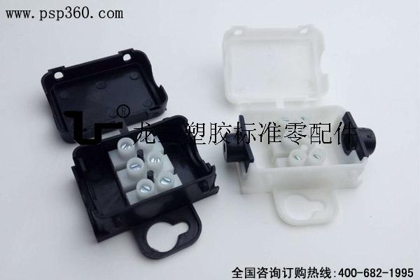 龙三塑胶厂新款防水防尘接线盒 黑色白色