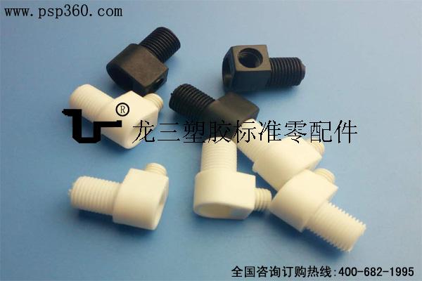 水晶灯固线器欧式外牙电源线扣5100-7牙长12mm
