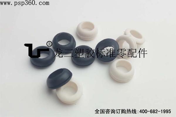 优质0425护线环工字橡胶圈护线套