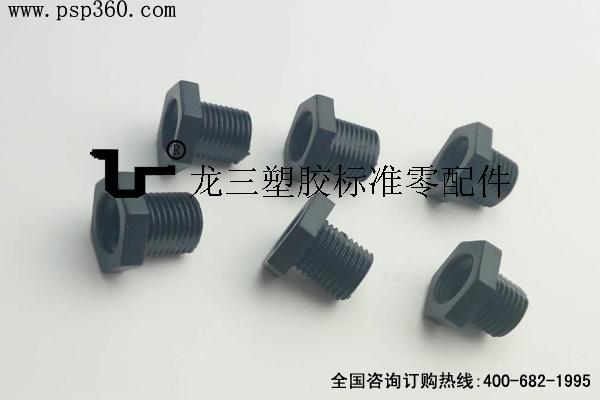 黑色外牙六角空心螺丝螺杆牙长10mm