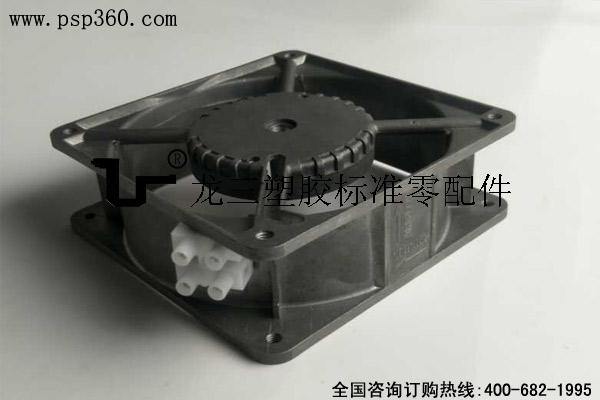 机械设备散热风扇用PA9H二位端子台连接器 龙三制造