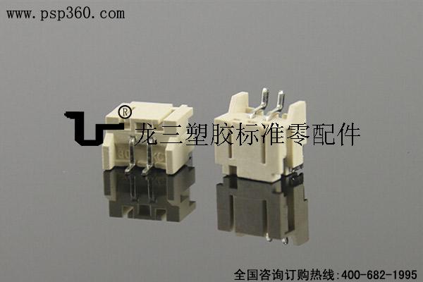 PH贴片端子2p 高温阻燃针距2.0卧式贴片接线端子座