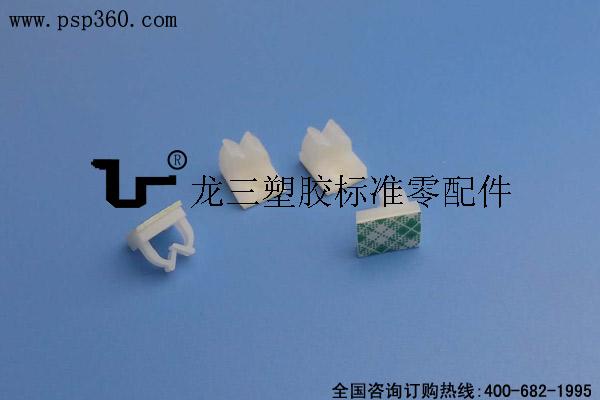 3M胶固定座SAT-1 1000pcs/包