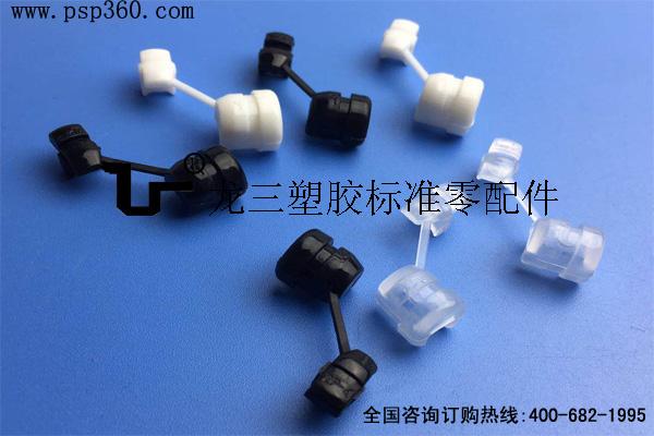 新款热卖 透明2P-4电源锁线扣 PP环保