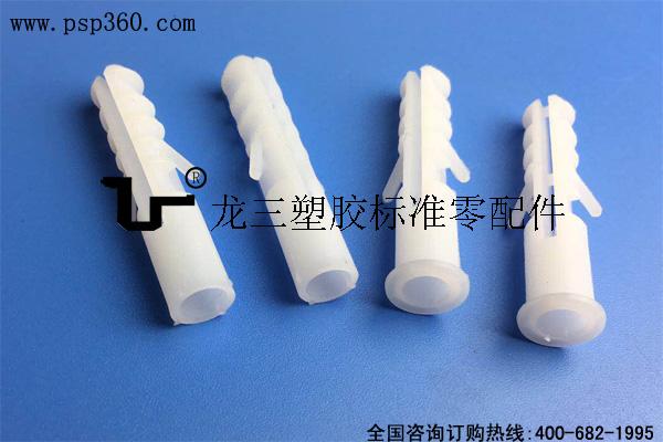 自攻螺钉墙塞壁虎塑料膨胀胶塞40mm长