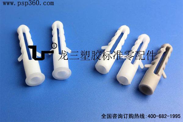 6mm鱼型壁虎塑料膨胀胶塞配M4自攻螺丝