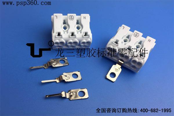 单脚五金接地片配P02/923按压接线端子接地使用
