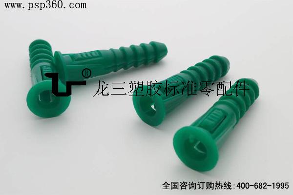 美式塑料膨胀管绿色塔形壁虎墙塞067F