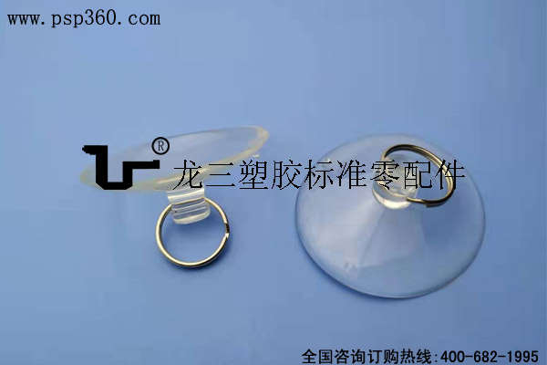 供应拆机带环吸盘 手机拆机工具 35mm穿孔