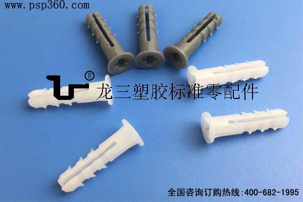 鱼骨型墙塞6*25mm塑料膨胀螺丝胶塞