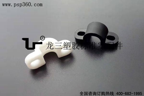 拱形291压线扣适用于电线7-12mm