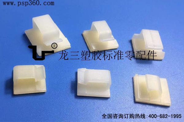 粘式固定座WCL系列3M胶电线固定座粘贴式固定束线夹