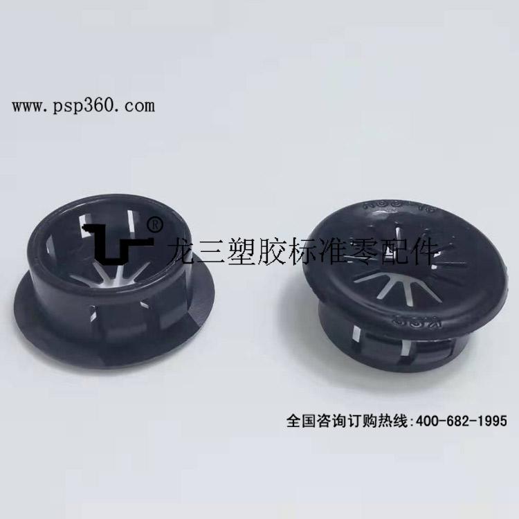 台湾KSS扣式护线圈RSB-16 花瓣形机箱护线