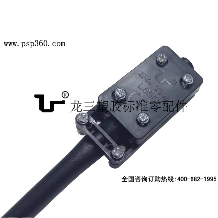 IP54防水接线盒 浴室灯 户外灯 轨道灯适用L656接线盒