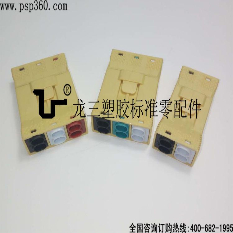 三进六出电连接器对插端子OJ-636可替换873-953
