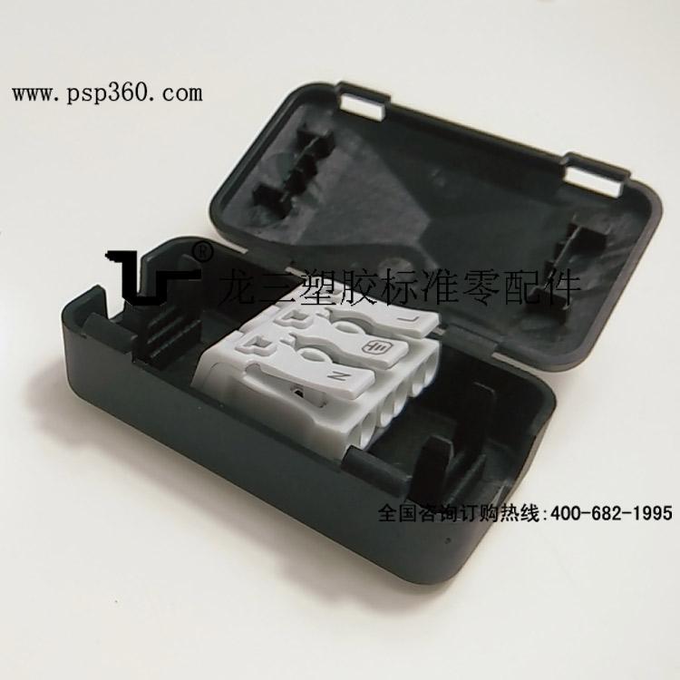 三位防尘阻燃塑料接线盒OJ-831H
